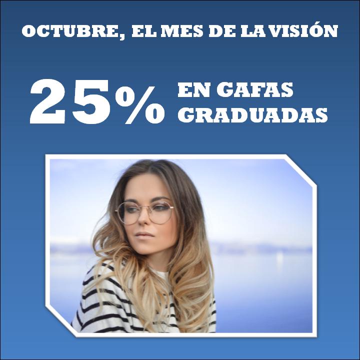 Día Mundial de la Visión 2020. 25% descuento en gafas graduadas